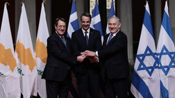 Οι ΗΠΑ στηρίζουν την Ελλάδα, ικανοποίηση για τον αγωγό EastMed