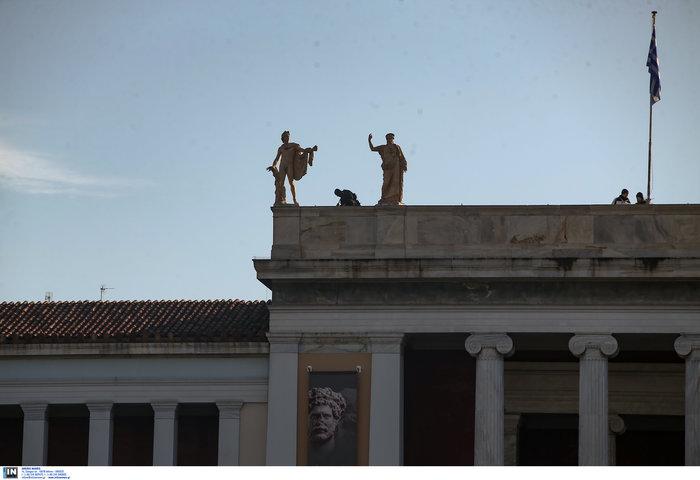Ακροβολισμένοι αστυνομικοί γύρω από το Αρχαιολογικό Μουσείο λόγω Νετανιάχου
