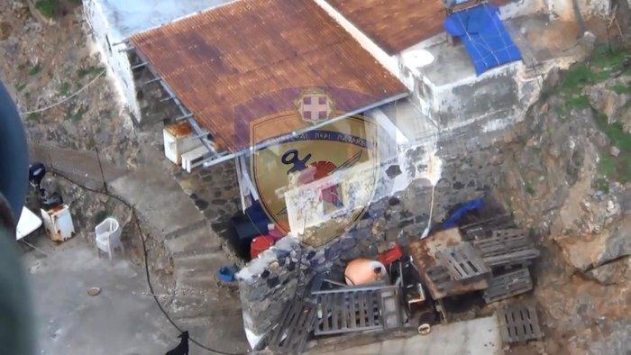 Κίναρος: Καρέ-καρέ ο εντοπισμός της κυρά Ρηνιώς από το Super Puma [εικόνες]