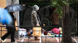 Δήμος Αθηναίων: Συνεχίζονται τα έκτακτα μέτρα για τους αστέγους