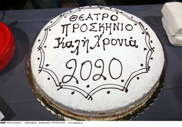 Τα θέατρα κόβουν πίτα: Κλασικές, μοδάτες & το τσαρούχι της Σμαράγδας Καρύδη - εικόνα 16