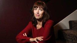 Γαλλία: Εκδότρια κατήγγειλε γνωστό συγγραφέα για βιασμούς ανηλίκου