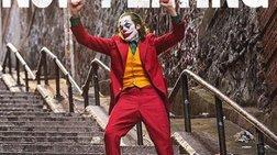 Joker: Ερασιτεχνικό βίντεο με τη φοβερή σκηνή στις σκάλες