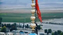 """Το Ιράν ανέβασε το λάβαρο του πολέμου"""" σε ιερό τζαμί [βίντεο]"""