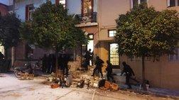 Κατάληψη Κουκάκι: Τι «έδειξαν» τα εγκληματολογικά εργαστήρια