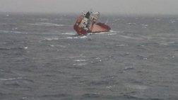 Θρίλερ με το ακυβέρνητο πλοίο - Συνδράμει ρυμουλκό από τοπν Πειραιά