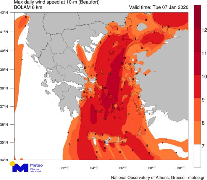 Με προβλήματα αποχωρεί ο «Ηφαιστίωνας»: Χιόνια και διακοπές ρεύματος
