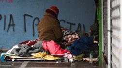 Δήμος Αθηναίων: Εκτακτα μέτρα προστασίας των αστέγων