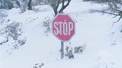 «Ηφαιστίων»: Στην Εύβοια το ισχυρότερο χτύπημα - Ρεκόρ χιονιού