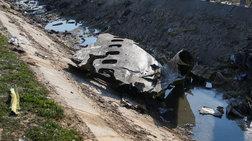 Ιράν: Κατέπεσε ουκρανικό αεροσκάφος, νεκροί οι 176 επιβάτες [εικόνες,video]