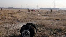 Ιράν: Βρέθηκε ένα μαύρο κουτί από το αεροσκάφος που συνετρίβη
