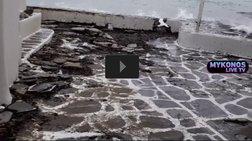 Η κακοκαιρία Ηφαστείων χτύπησε και τη Μικρή Βενετία της Μυκόνου [βίντεο]