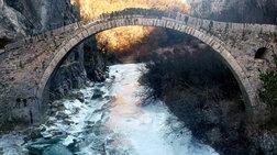 Ιωάννινα: Στην κατάψυξη -Πάγωσε το ποτάμι στο Ζαγόρι [εικόνα]
