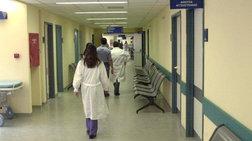 Συνοδός ασθενή έδειρε νοσηλεύτρια επειδή καθυστερούσε η εξέταση!