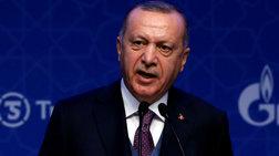 Ερντογάν: Η ασφάλεια μας ξεκινά πολύ πέρα από τα σύνορά μας