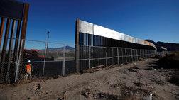 Πράσινο φως για το τείχος του Τραμπ στα σύνορα με Μεξικό