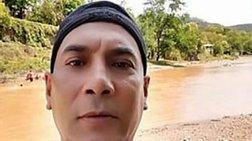 meksiko-brethike-dolofonimenos-radiofwnikos-parousiastis