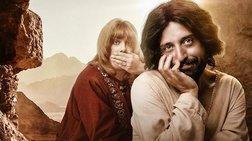 Βραζιλία: «Ναι» δικαστών στην ταινία με τον Χριστό ως ομοφυλόφιλο [βίντεο]