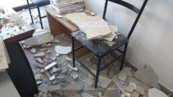 ΔΟΥ Καρδίτσας: Έπεσε το ταβάνι και τραυμάτισε υπάλληλο