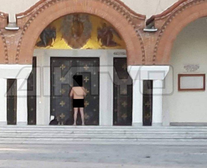 Σέρρες: Γυμνός άνδρας στη Μητρόπολη -Ζητούσε να βαφτιστεί [εικόνες]