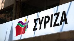 Ερώτηση βουλευτών του ΣΥΡΙΖΑ για προκλητικές αμοιβές στη ΔΕΗ