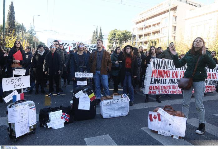 ΟΑΕΔ: Στον δρόμο οι εργαζόμενοι του Ειδικού Προγράμματος Απασχόλησης - εικόνα 3