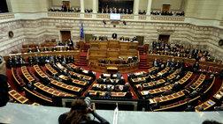 Στη Βουλή η δικογραφία κατά Δραγασάκη, Φλαμπουράρη και Σταθάκη για την ΔΕΠΑ