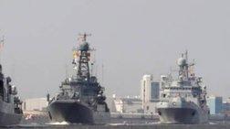 Ρωσία:Διαψεύδει τον 5ο αμερικανικό στόλο για το συμβάν στην Αραβική Θάλασσα