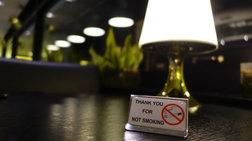 Κίνημα ...καπνιστών με μπροστάρηδες τον Βελόπουλο & την «Αυγή» του ΣΥΡΙΖΑ
