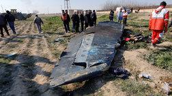 Παγκόσμιος σάλος από την παραδοχή Ιράν ότι κατέρριψε το Boeing