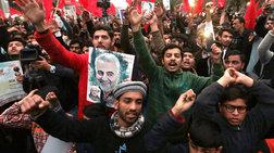 Κατάρριψη αεροσκάφους: Διαδηλώσεις για τρίτη ημέρα στο Ιράν