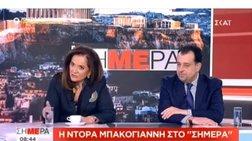 Ντόρα Μπακογιάννη: Αξιες για Πρόεδρος και Δαμανάκη και Διαμαντοπούλου