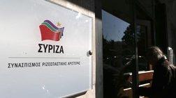 suriza-i-paulopoulos-gia-ptd-i-tipota---ti-apofasise-to-politiko-sumboulio