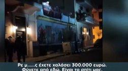 Καταληψίες στο Κουκάκι: «Φύγετε ρε μ@@@κες» - Νέα βίντεο
