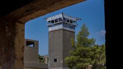 Οι φυλακές Κορυδαλλού στον Ασπρόπυργο - Υπεγράφη το μνημόνιο