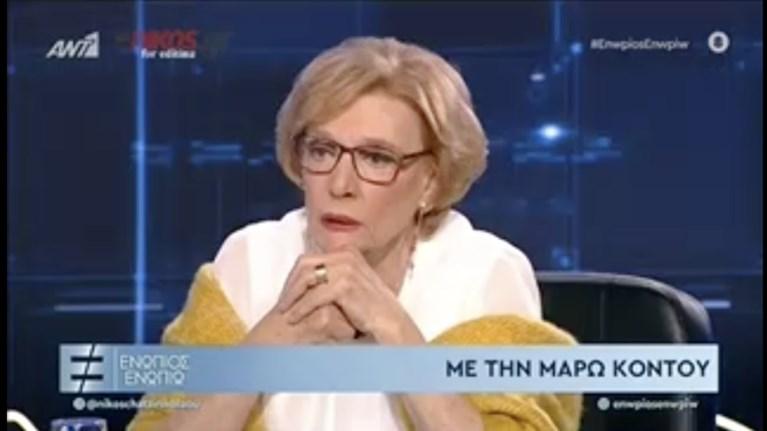 i-apokalupsi-tis-marws-kontou-giati-den-ekana-paidia