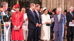 Παρασκήνιο: Γιατί απέκλεισαν τη Μέγκαν από τη βασιλική σύσκεψη