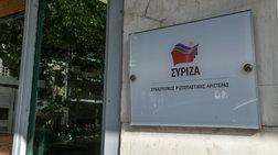 «Στα κάγκελα» οι 53 του ΣΥΡΙΖΑ για τη διεύρυνση - Nέο επεισόδιο