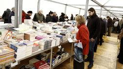 Μη χάσετε το 24ο μεγάλο παζάρι βιβλίου στην πλατεία Κοτζιά