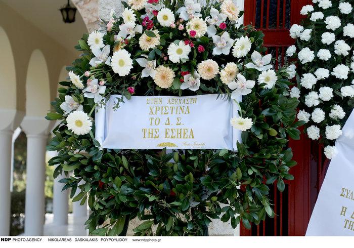 Το τελευταίο αντίο στη δημοσιογράφο Χριστίνα Λυκιαρδοπούλου
