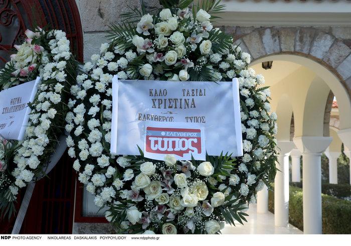 Το τελευταίο αντίο στη δημοσιογράφο Χριστίνα Λυκιαρδοπούλου - εικόνα 2