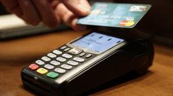 Προσοχή: Ακυρες 15 χιλιάδες πιστωτικές κάρτες- Χάκερς έκλεψαν δεδομένα