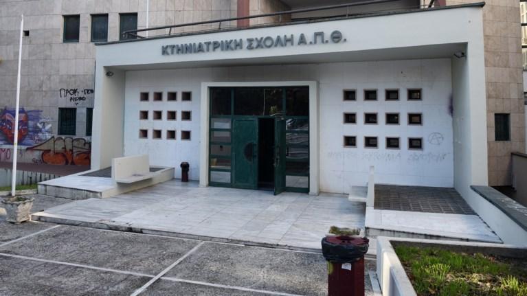 ektakto-autoktonise-kathigitis-tou-apth-eksw-apo-to-grafeio-tou