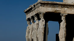FAZ: Γιατί η Ελλάδα δανείζεται πλέον πιο φθηνά από την Ιταλία- Η ερμηνεία