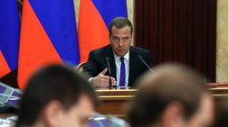 Παραιτήθηκε η κυβέρνηση στην Ρωσία-Εγινε δεκτή από Πούτιν