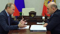 Ο Πούτιν ανακοίνωσε τον νέο πρωθυπουργό, μετά την παραίτηση Μεντμέντεφ