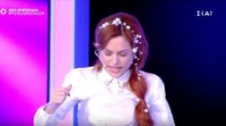 Χαμός στο My Style Rocks: «Είσαι καρικατούρα της Ελένης Λουκά» [βίντεο]