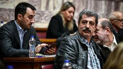 Πολάκης στη Βουλή: Οταν δεν σε καλούν στο τραπέζι το μενού είσαι εσύ