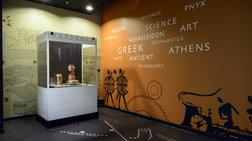 «Δυτικά της Ακρόπολης», μια έκθεση στον Αερολιμένα Αθηνών