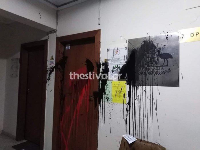 Επίθεση με μπογιές στο προξενείο της Αυστραλίας στη Θεσσαλονίκη - εικόνα 4